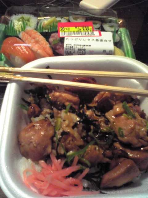 Rice bowl and Sushi!