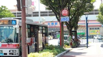 Happy Saturday, Ohashi Station!